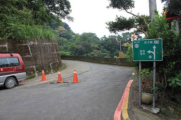 0923三峽雲森瀑布 (2)