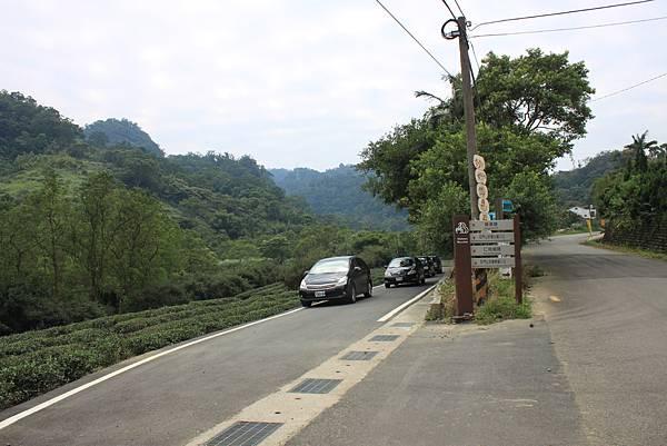 0930小粗坑古道上石門山頂 (57)