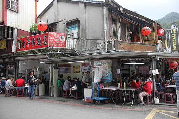 1013侯硐貓村 (6)