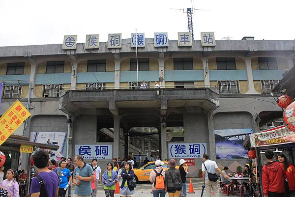 1013侯硐貓村 (26)