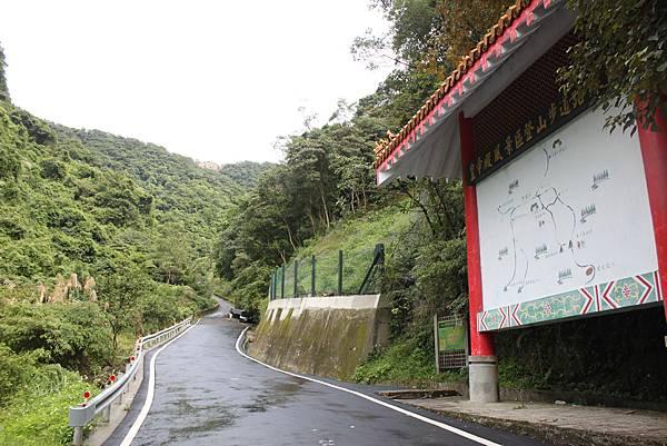 1028黃帝殿東峰 (2)