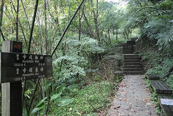 1028黃帝殿東峰 (6)