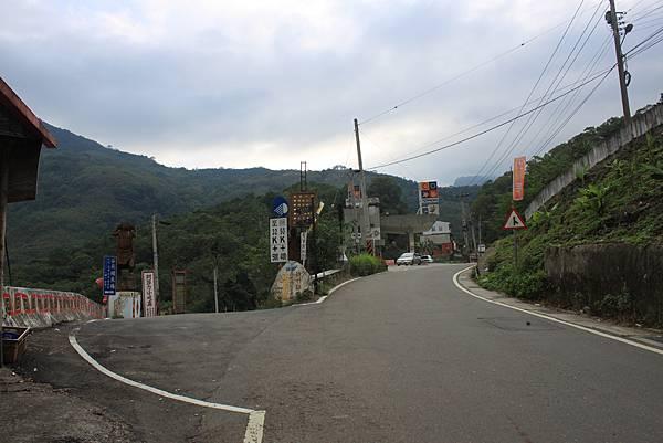 1104五峰鄉鬼澤山登山(72)