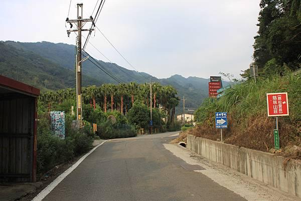 1110尖石水田山及北得拉曼神木 (97)