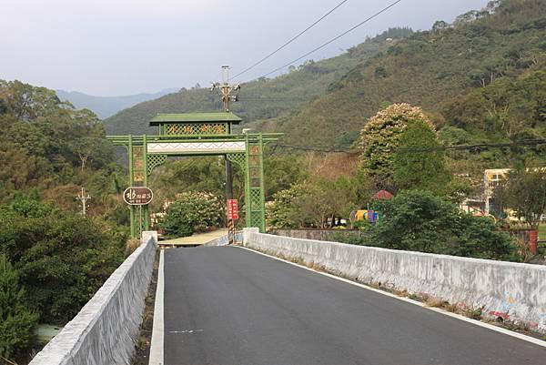 1110尖石水田山及北得拉曼神木 (100)