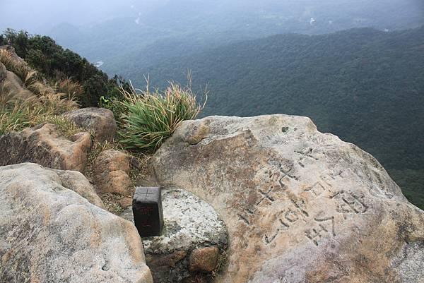 1118汐止市新山夢湖登山 (61)