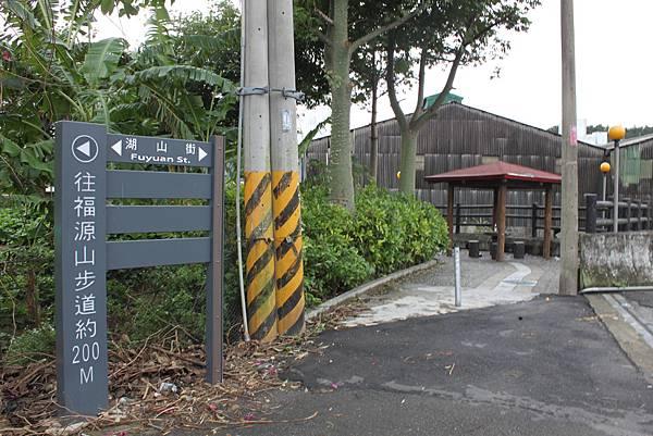 1124龜山福源山步道 (1)