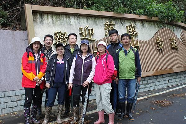 1124龜山福源山步道 (6)