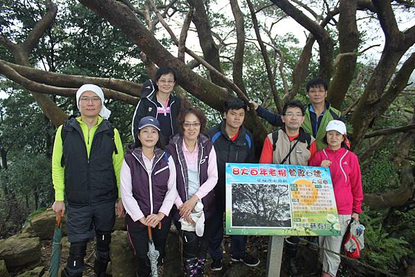 1124龜山福源山步道 (50)