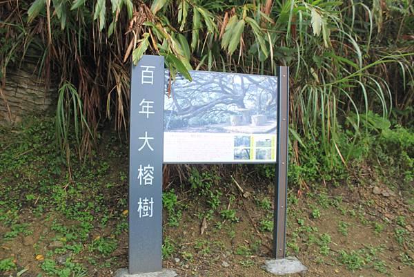 1124龜山福源山步道 (53)