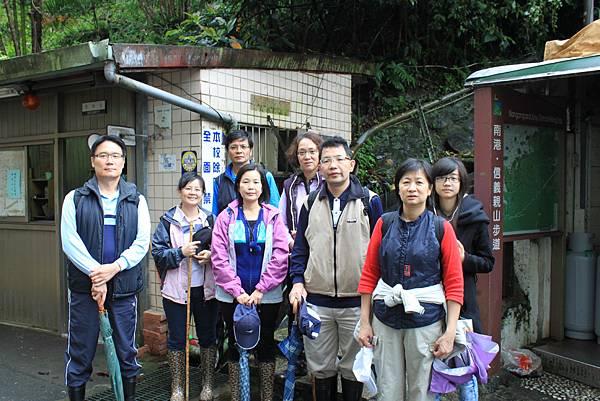 1201南港山縱走親山步道 (5)