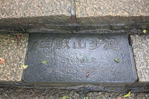 1201南港山縱走親山步道 (29)
