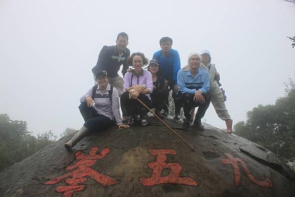 1201南港山縱走親山步道 (34)