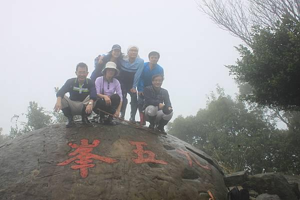 1201南港山縱走親山步道 (36)