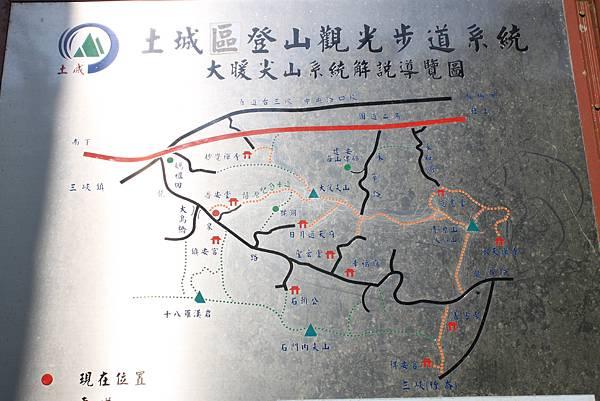 1216土城火焰山大暖尖山縱走 (63)