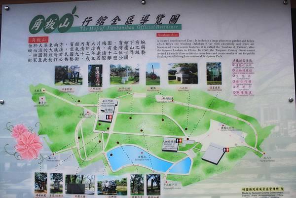 0112桃園復興橋及角板山行館 (11)