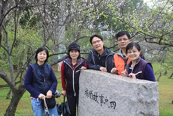 0112桃園復興橋及角板山行館 (28)
