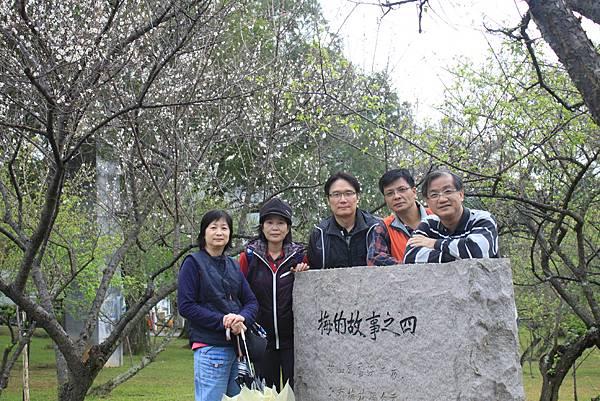 0112桃園復興橋及角板山行館 (29)