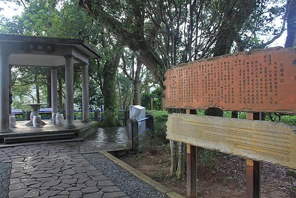 0112桃園復興橋及角板山行館 (38)