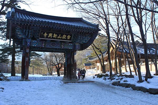 0202韓國雪嶽山國家公園 (8)