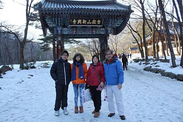 0202韓國雪嶽山國家公園 (9)
