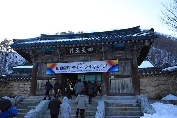 0202韓國雪嶽山國家公園 (17)
