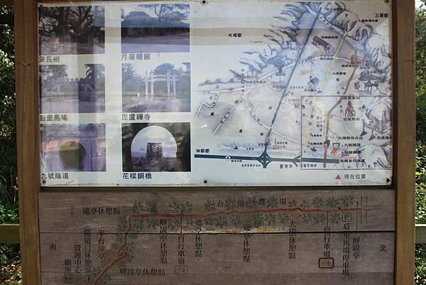 0215東豐自行車道 (14)