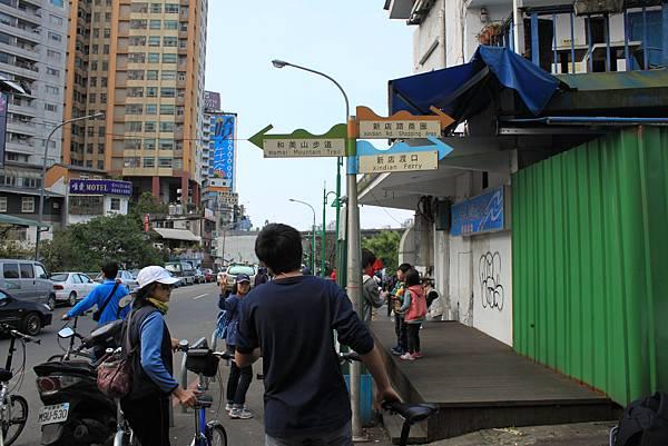 0224新店溪畔騎單車 (27)