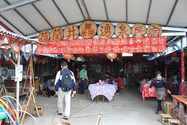 0210菁寮無米樂 (13)