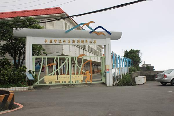 0323半平山濂洞國小 (43)