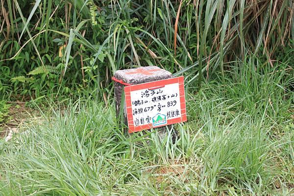 0525宜蘭礁溪鵲子山 (40)