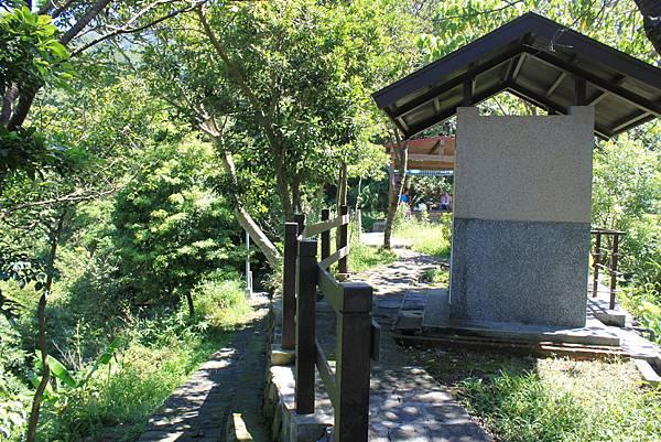 貴子坑親山步道 (24).JPG