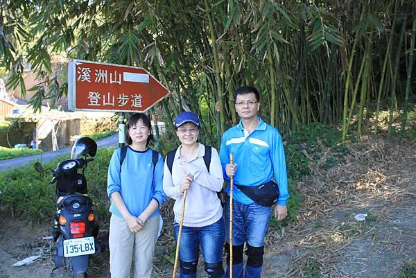 1123溪州山登山步道 (56).JPG