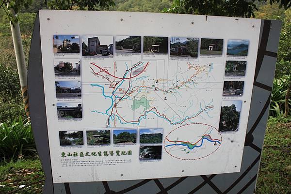 1208金廣成文化館 (2).JPG