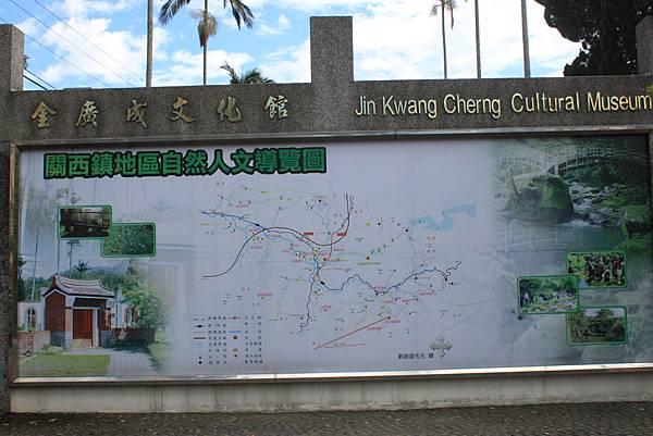 1208金廣成文化館 (5).JPG