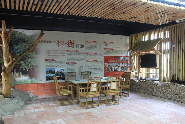 1208金廣成文化館 (8).JPG