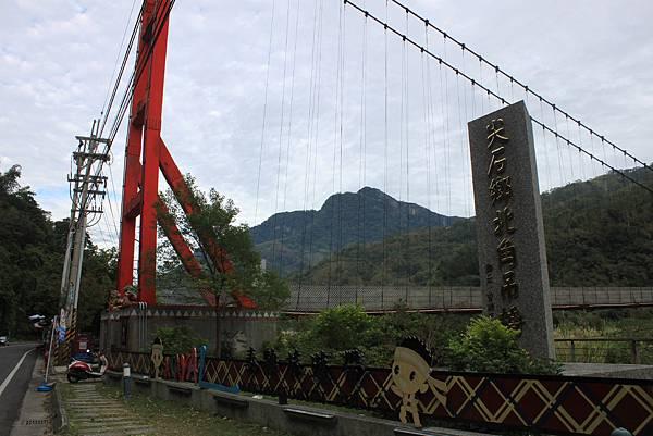 1214北角吊橋 (2).JPG