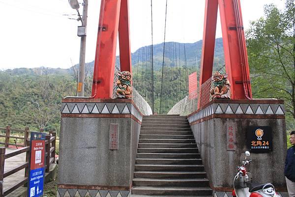 1214北角吊橋 (3).JPG