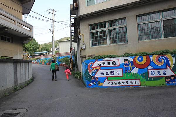 1227新竹關西鎮石光古道 (2).JPG