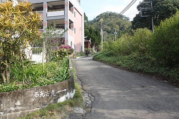 1227新竹關西鎮石光古道 (6).JPG