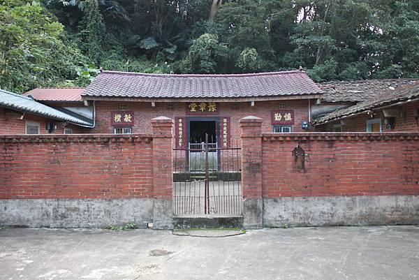 1227新竹關西鎮石光古道 (11).JPG