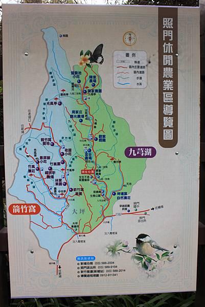 1227新竹新埔鎮九芎湖九湖步道 (3).JPG