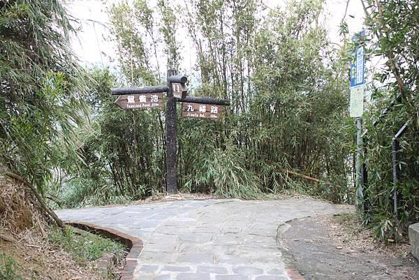 1227新竹新埔鎮九芎湖九湖步道 (18).JPG