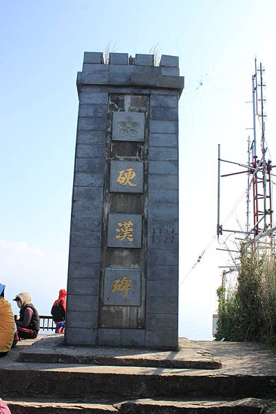 0119觀音山硬漢嶺 (32).JPG