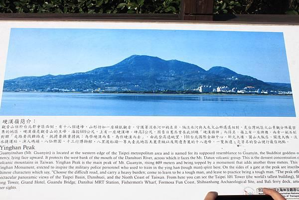 0119觀音山硬漢嶺 (34).JPG