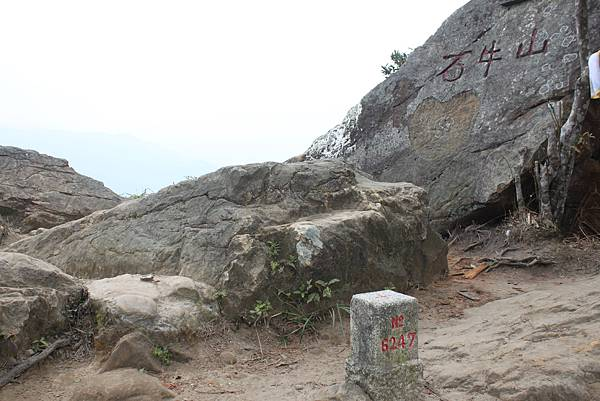 0126關西石牛山 (43).JPG