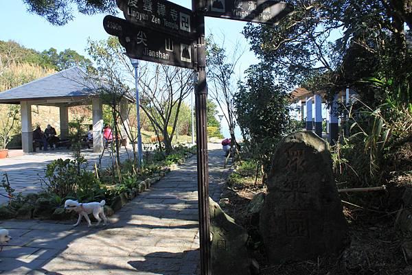 0203觀音山硬漢嶺 (36).JPG