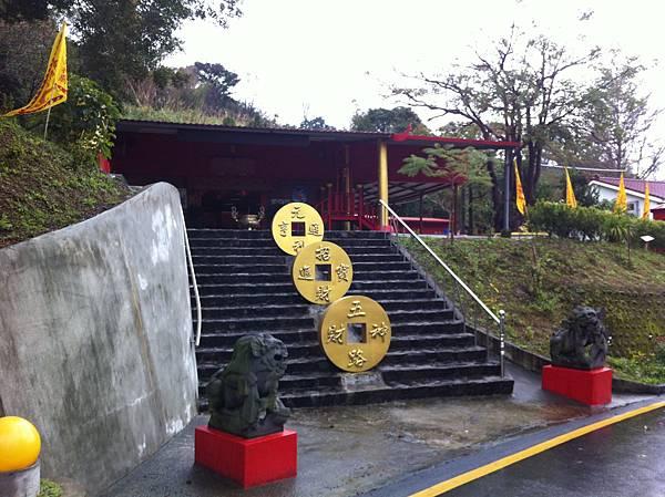 0208九芎湖步道 (4).JPG