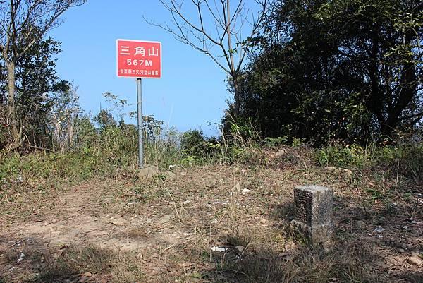 0228三義三角山 (30).JPG