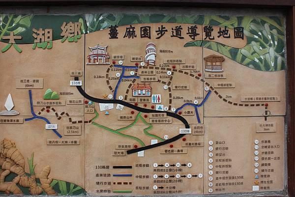 0228雲洞山莊出關古道東段 (50).JPG